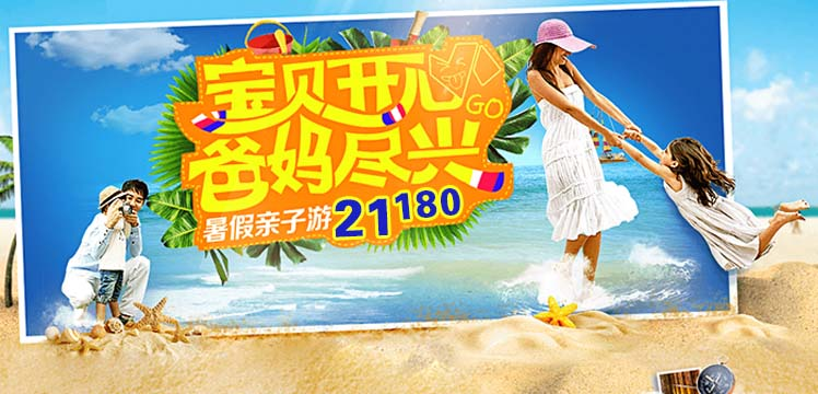 中国国旅-美国东西岸名校深度亲子+海滨1号公路16天品质CX
