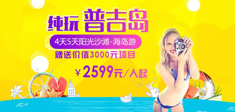 中国利来国际平台登录-纯玩普我也想看看真正吉岛,恋上阳光九大半神沙滩!
