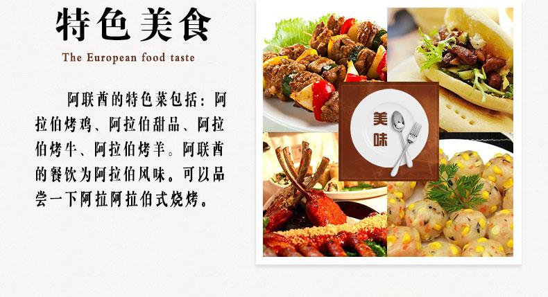 中餐摆花边图片