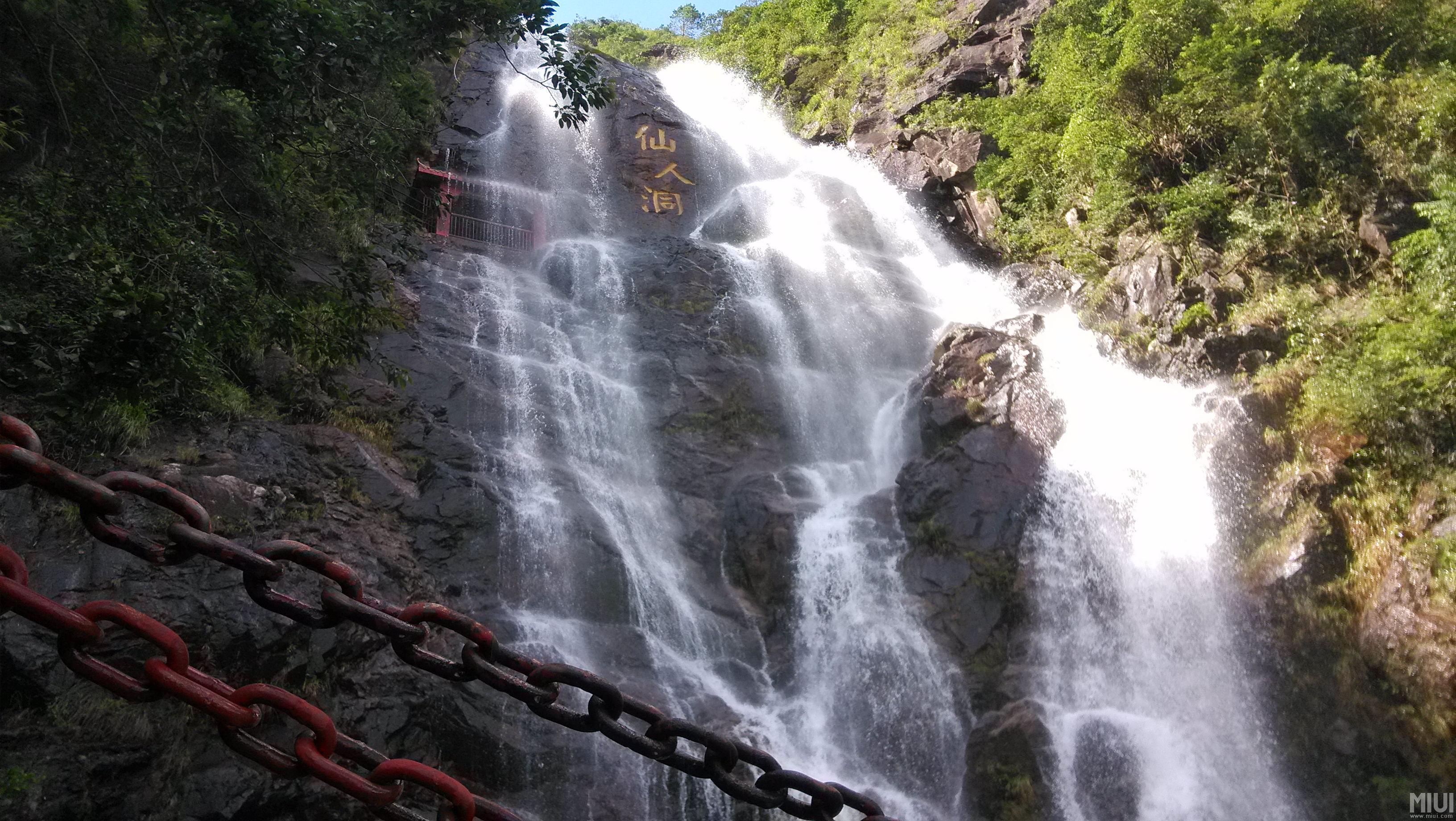 壁纸 风景 旅游 瀑布 山水 桌面 3264_1840