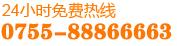 中国国旅_旅行社_欧洲旅游_出国旅游_公司旅游